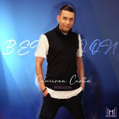 دانلود آهنگ جدید کامرون کارتیو به نام برسون