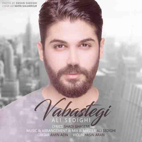 دانلود آهنگ جدید علی صدیقی به نام یادگاری