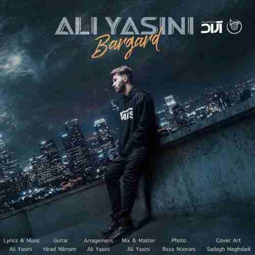 دانلود آهنگ جدید علی یاسینی به نام برگرد