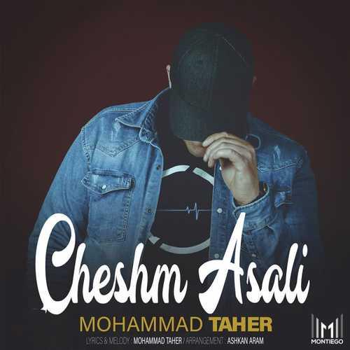 دانلود آهنگ جدید محمد طاهر به نام چشم عسلی