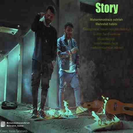 دانلود آهنگ جدید محمدرضا عشریه به نام استوری