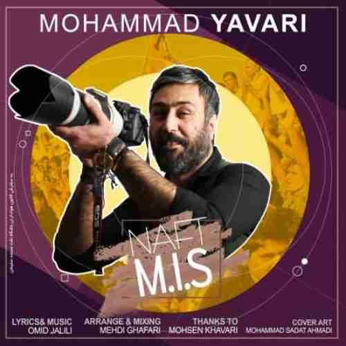 دانلود آهنگ جدید محمد یاوری به نام نفت میس