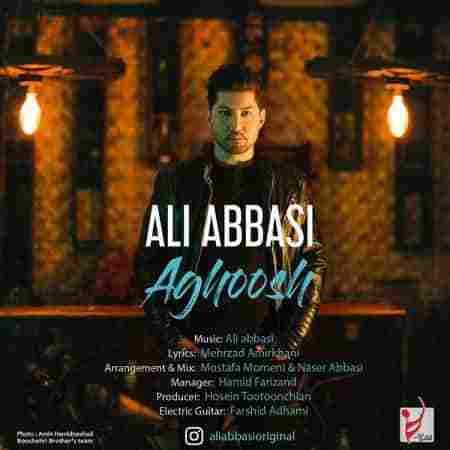دانلود آهنگ جدید علی عباسی به نام آغوش