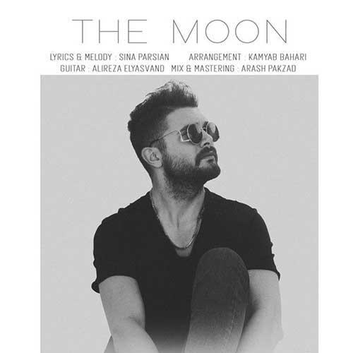 دانلود آهنگ جدید سینا پارسیان به نام ماه