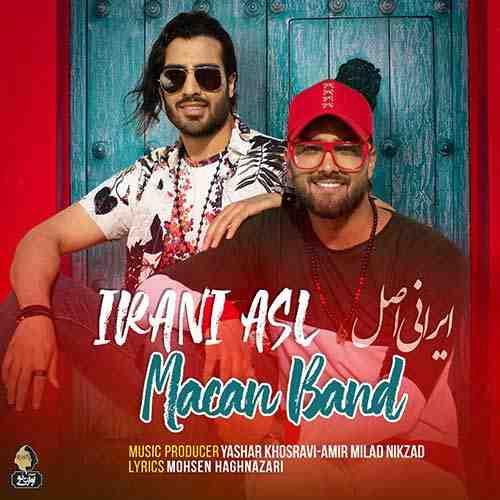 دانلود آهنگ جدید ماکان بند به نام ایرانی اصله