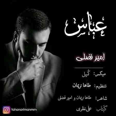 دانلود آهنگ جدید امیر فضلی به نام عباس