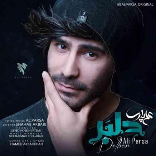 دانلود آهنگ جدید علی پارسا به نام دلبر
