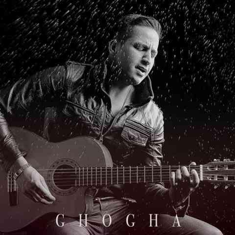 دانلود آهنگ جدید مجید فلاح پور به نام غوغا