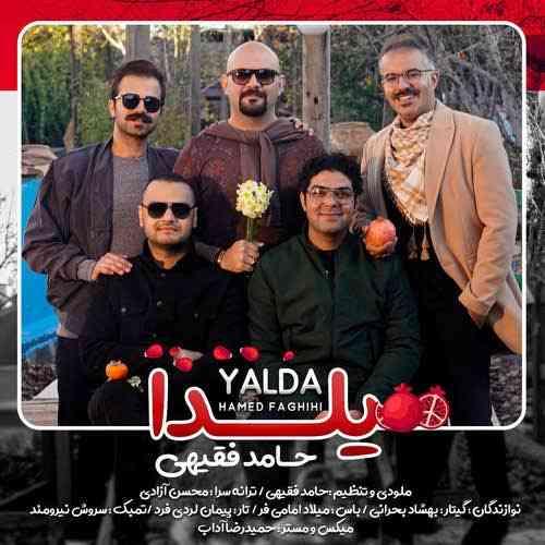 دانلود آهنگ جدید حامد فقیهی به نام یلدا