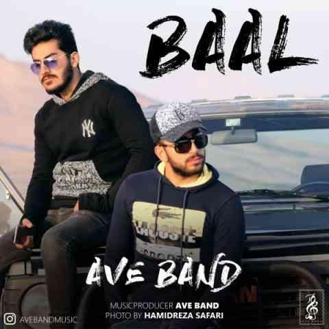 دانلود آهنگ جدید آو باند به نام بال