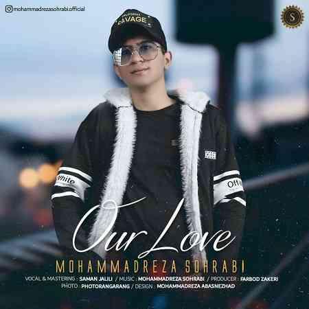 دانلود آهنگ جدید محمدرضا سهرابی به نام عشق ما