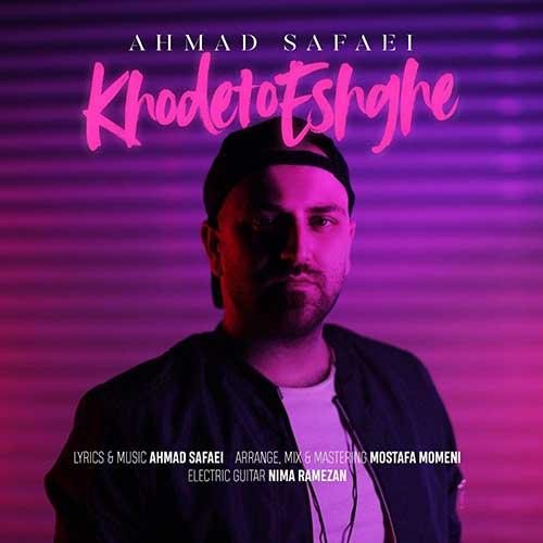 دانلود آهنگ جدید احمد صفایی به نام خودتو عشقه