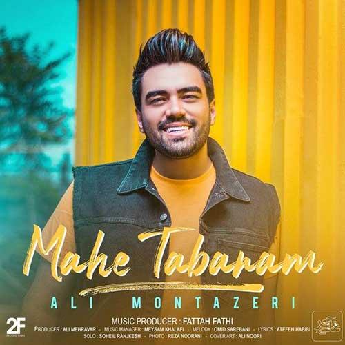 دانلود آهنگ جدید ماه تابانم از علی منتظری