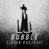دانلود آهنگ جدید حباب از سیروان خسروی