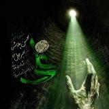 دانلود آهنگ جدید علی از محسن چاوشی