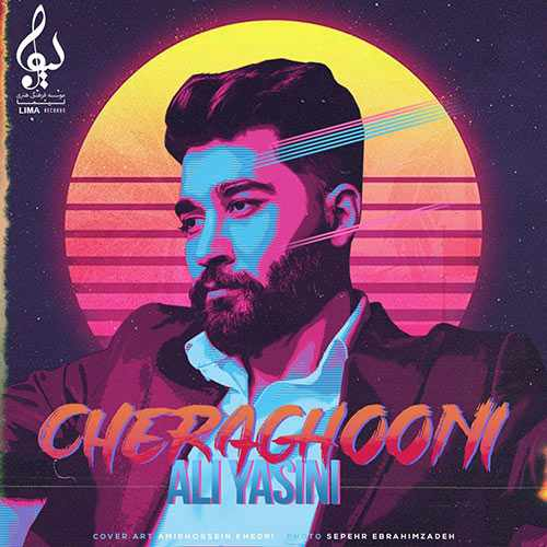دانلود آهنگ جدید چراغونی از علی یاسینی