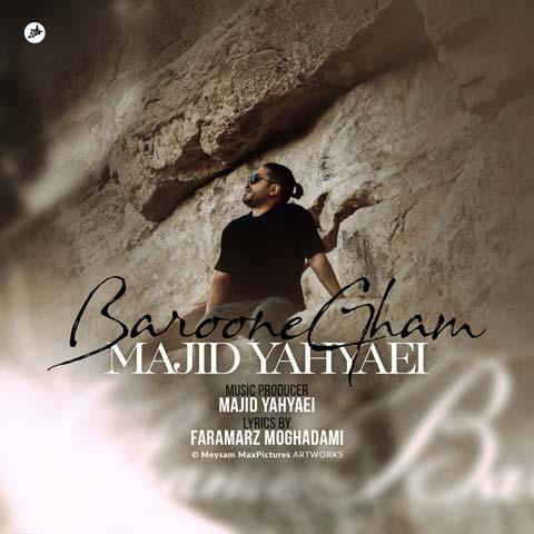 دانلود آهنگ جدید بارون غم از مجید یحیایی