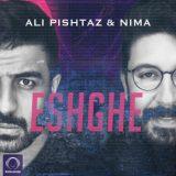 دانلود آهنگ جدید عشقه از علی پیشتاز و نیما