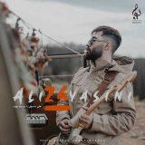 دانلود آهنگ جدید الکی از علی یاسینی