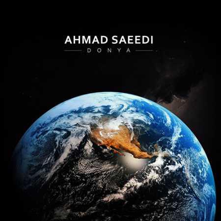 دانلود آهنگ احمد سعیدی دنیا