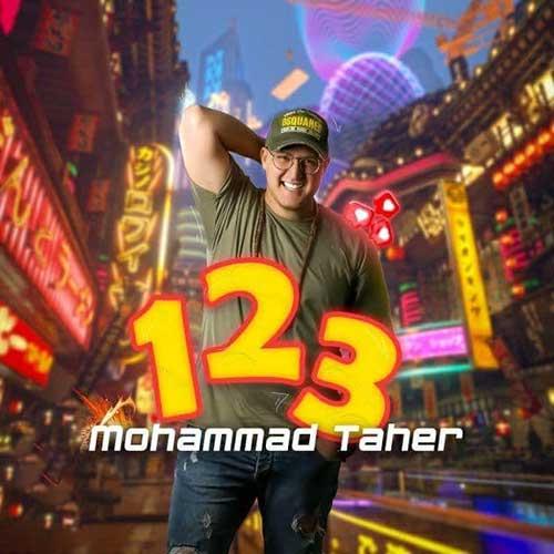 محمد طاهر یک دو سه